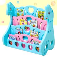 諾澳 塑料寶寶卡通書柜 幼兒園繪本架 書架兒童圖書架(藍色款) *2件