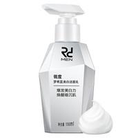 锐度男士洗面奶150ml 美白补水保湿控油去黑头收缩毛孔洗脸洁面 *3件