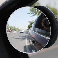 KOOLIFE 后視鏡小圓鏡 無邊框 圓形5.1cm 360度旋轉廣角盲區汽