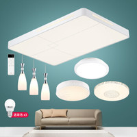 雷士(NVC)LED智控調光吸頂燈客廳燈臥室燈餐吊燈具 全屋套餐簡約現代 兩室兩廳一陽臺套裝