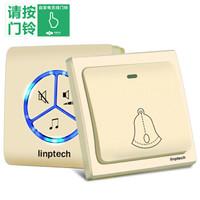 領普科技(linptech)門鈴 無線家用不用電池自發電遠距離防水老人呼叫器 G1香檳金一拖一門鈴 *3件