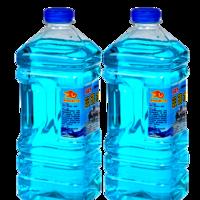 BAIMEI/百魅 -10℃  汽車玻璃水 2桶
