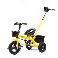 Lecoco 樂卡 兒童三輪車