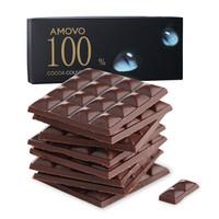 魔吻(AMOVO)100%可可無糖特苦純黑巧克力120g