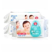 強生(Johnson)嬰兒清爽潔膚柔濕巾80片*3包 寶寶兒童濕巾新老包裝隨機發貨 *10件