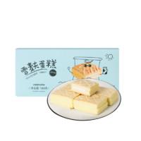 YANXUAN 网易严选 雪麸蛋糕 香蕉牛奶味 1kg