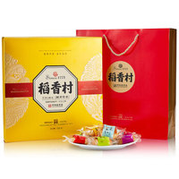 DAOXIANGCUN 稻香村 中秋月饼礼袋装 15饼6味  510g