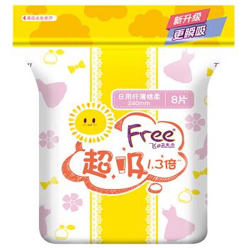 Free 飞 超吸系列 卫生巾