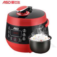 愛仕達(ASD)電壓力鍋 2L迷你容量 可開蓋加熱 一鍵自選壓力 智能預約高壓鍋 AP-F20E112