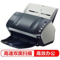 历史低价:FUJITSU 富士通 Fi-7140 高速双面自动进纸扫描仪 A4