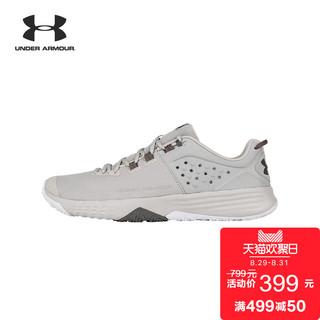 Under Armour 安德玛 UA男子 BAM运动训练鞋-3019943 (淡灰、42.5)