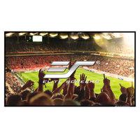 Elite Screens 亿立 AR100H3-ST 黑柵抗光幕布(100英寸,16:9)