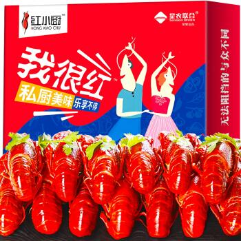 Sinoon Union 星农联合 红小厨 小龙虾 麻辣  4-6钱 34-50只 (净虾1kg)