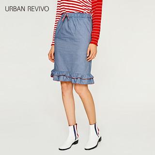 URBAN REVIVO WH20S5BN2000 女士荷叶边半身裙 (S)