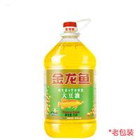 限地區 : 金龍魚 維生素A營養強化大豆油 5L *4件