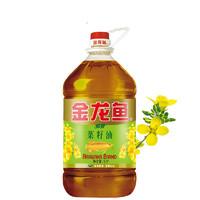 金龍魚 醇(純)香菜籽油5L/桶 食用油 滴滴菜油香