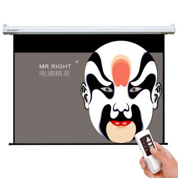 MR.RIGHT 南通精英 6860371 投影仪幕布 (16:9、130英寸、电动)