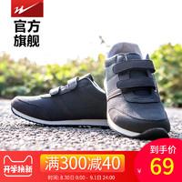 双星健步鞋春夏季中老年运动鞋轻便防滑老人鞋软底透气帆布旅游鞋