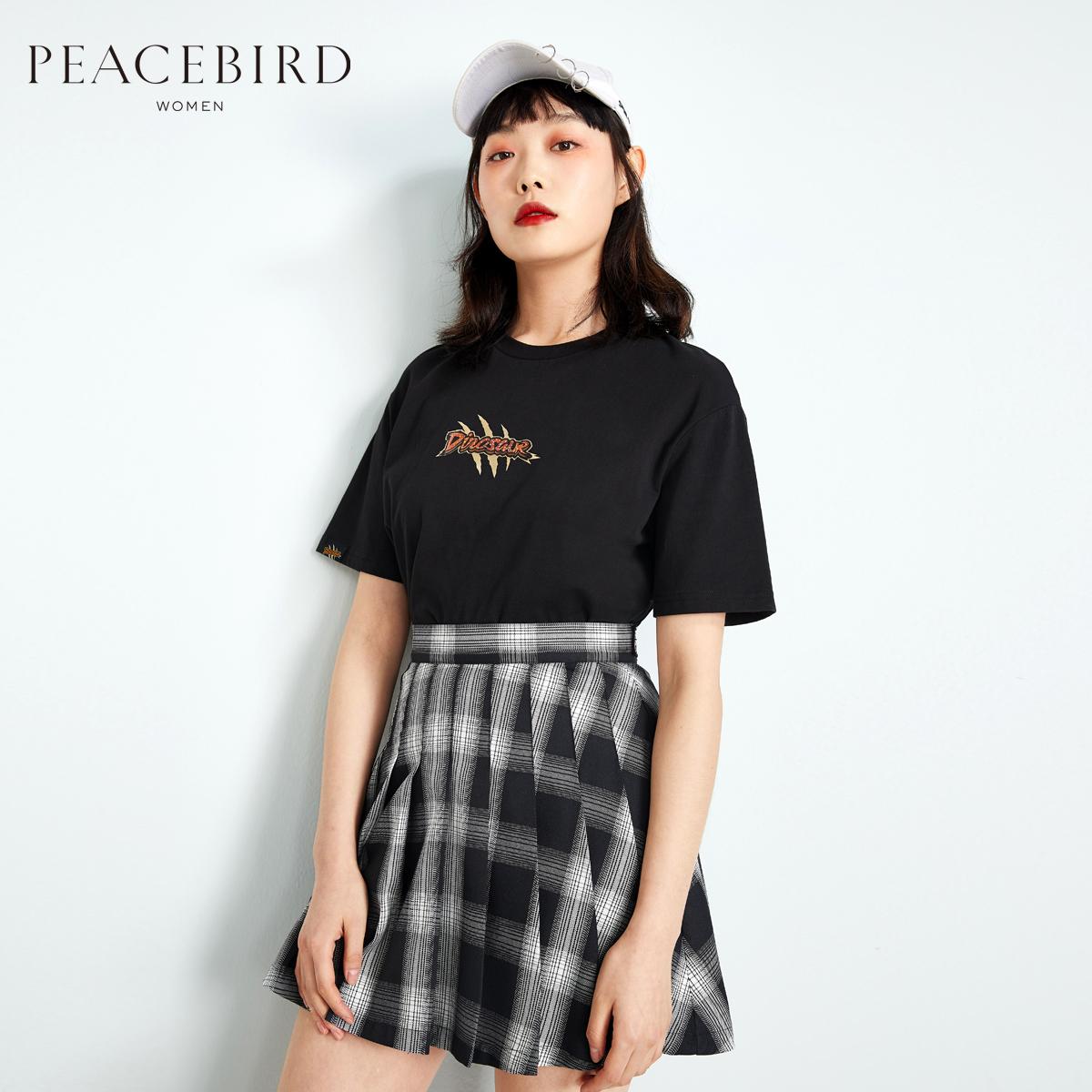 PEACEBIRD 太平鸟 AWGE81504 女士半身裙