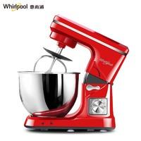 Whirlpool 惠而浦 WBL-MS503M 厨师机
