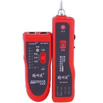 精明鼠 NF-801R寻线仪 测试仪 测线器 检测器 查线仪 网络仪器仪表仪表仪器巡线仪 NF-801R红色款