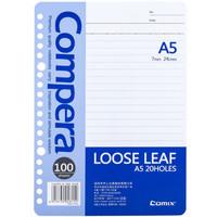 COMIX 齊心 CLA51007 本冊活頁紙 A5 100張 20孔 藍色 *26件