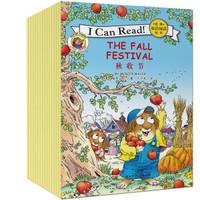 京東PLUS會員 : 《I CAN READ 系列:秋收節等》(經典雙語閱讀繪本、套裝全15冊)