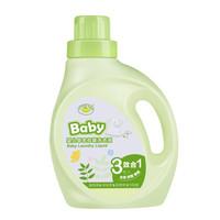 croco baby 鱷魚寶寶 嬰兒草本抑菌洗衣液 2L *6件