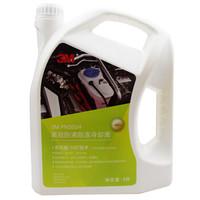 京東PLUS會員 : 3M PN3024 汽車防凍液 水箱寶 發動機冷卻液 -45°C 綠色 4L