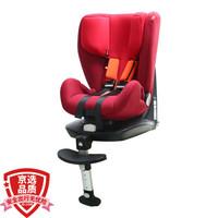 京東PLUS會員 : gb 好孩子 CS889-N017 高速汽車兒童安全座椅 歐標ISOFIX系統 約9個月-7歲