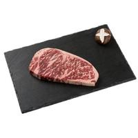 Tender Plus 天谱乐食 澳洲黑毛和牛m7+西冷牛排 (200g)