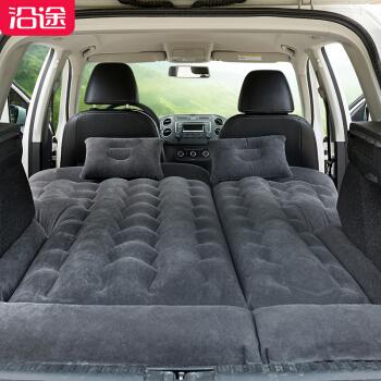 沿途 車載充氣床 SUV氣墊床 汽車用充氣床墊 車震旅行睡墊 自駕游裝備野營用品 黑色 F30