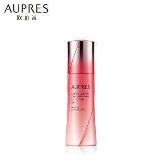 AUPRES 欧珀莱 臻源循环精华乳(丰润型)