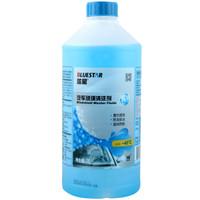 藍星(BLUESTAR)春夏秋冬四季通用玻璃水擋風玻璃清潔劑清洗劑去污劑高效去油膜雨刮精 2L *16件