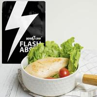 闪电马甲 即食鸡胸肉 健身代餐 150g/袋 黑椒味