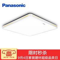 Panasonic 松下 HHLAZ1647S LED吸頂燈 *3件