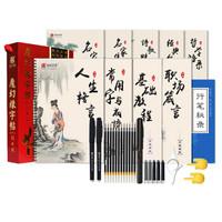 京東PLUS會員 : 南國書香 行楷書凹槽練字帖 *5件