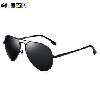 威古氏(VEGOOS)太阳镜男款偏光眼镜经典蛤蟆镜驾驶镜墨镜 3025M黑框灰片 黑框灰片