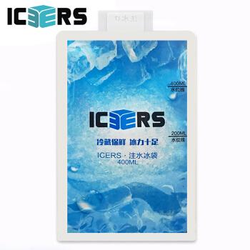 ICERS(艾森斯)冰袋保鲜冷藏注水型加厚保温箱冰晶冰袋 400ML