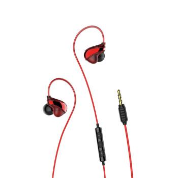 BASEUS 倍思 H05 入耳式耳机