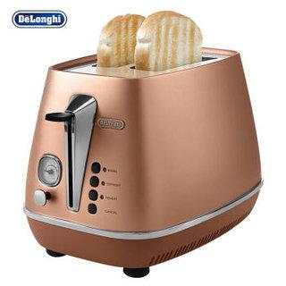 Delonghi 德龙 CTI2003.CP 面包机