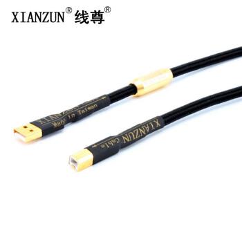 XIANZUN 线尊 黑狼 USB解码线