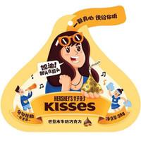 HERSHEY'S 好時 好時之吻 Kisses 巴旦木牛奶巧克力 36g *19件