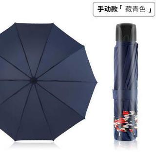 Quail 折叠超轻小清新伞