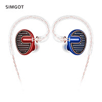 SIMGOT 兴戈 EN700 PRO 入耳式有线耳机