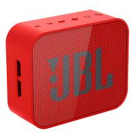 6日0点:JBL GO PLAYER 无线蓝牙音箱