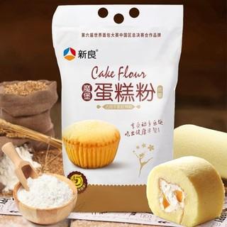 新良 魔堡蛋糕粉 2.5kg