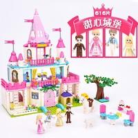 GUDI 古迪 Alice公主系列 甜心城堡