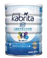 Kabrita 佳貝艾特 睛瀅兒童學生羊奶粉 4段 3-12歲 800g
