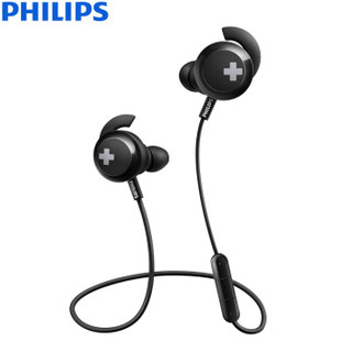 PHILIPS 飞利浦 Bass+ SHB4305 蓝牙耳机